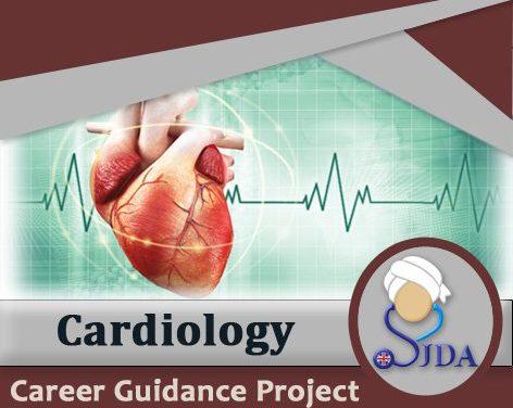 Cardiology   SJDA-UK (Sudanese Junior Doctors Association UK)